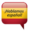 hablamos-espanol-image