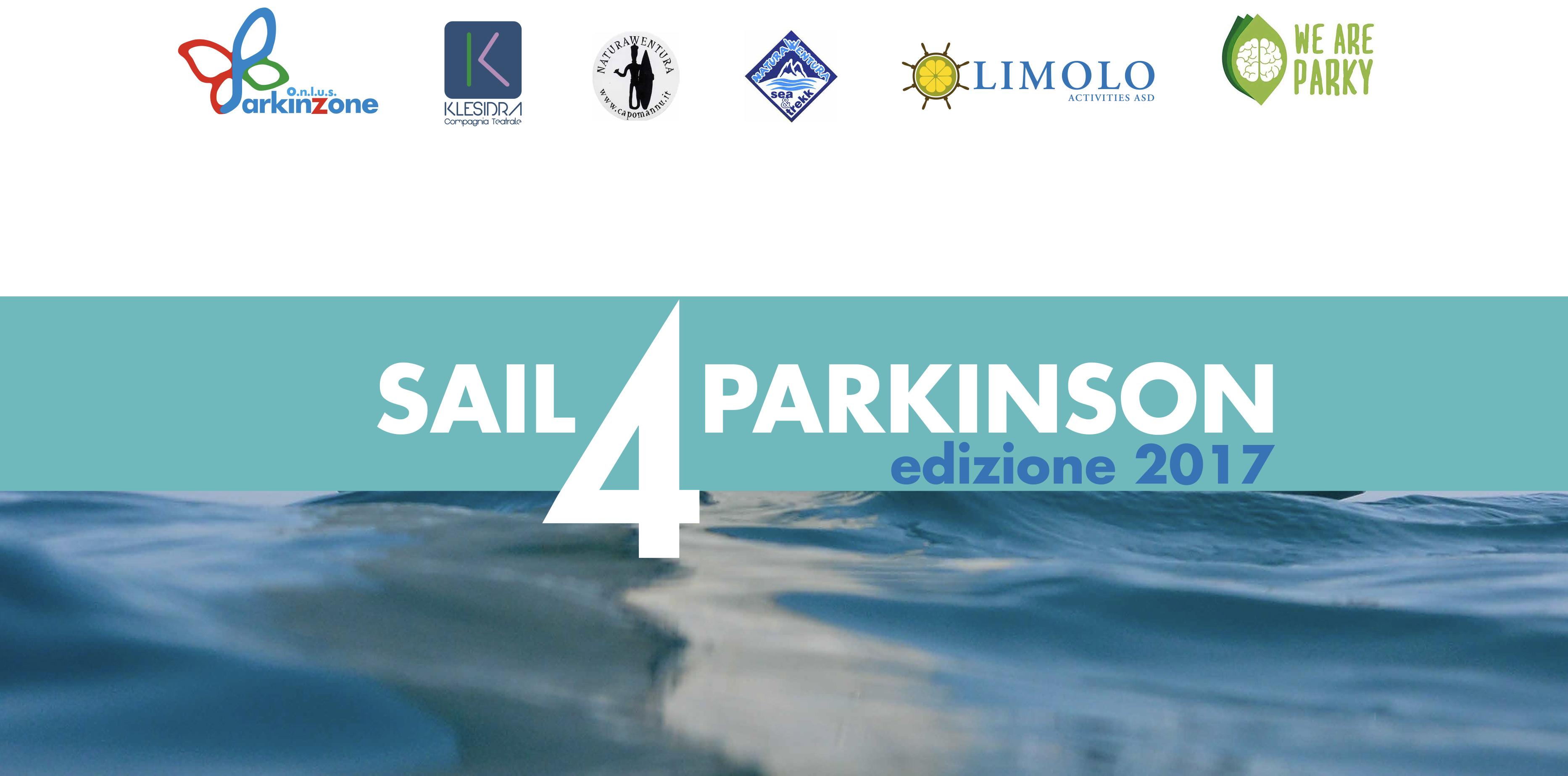 slide-sail4p-2017-1
